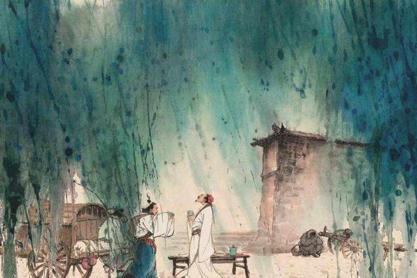 酒泉子·雨渍花零